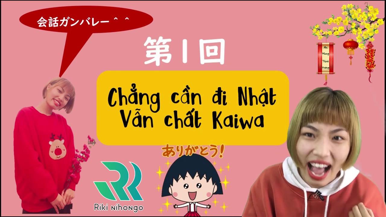 Học giao tiếp tiếng Nhật qua phim anime [phần 1/10] - Thể Sai Khiến