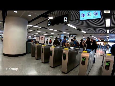 2019-Mar-22【香港地鐵遊 MTR Ride】金鐘 Admiralty ➜ 九龍塘 Kowloon Tong MTR