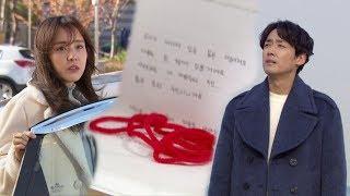 박은혜, 이재우와 만남 엇갈린 채 2년간 이별 《Sweet Enemy》 달콤한 원수 EP124