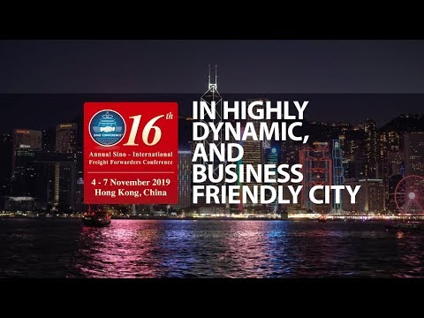 Annual Sino – International Freight Forwarders Conference