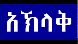 Akhlak by Ustaz Sadat Kemal