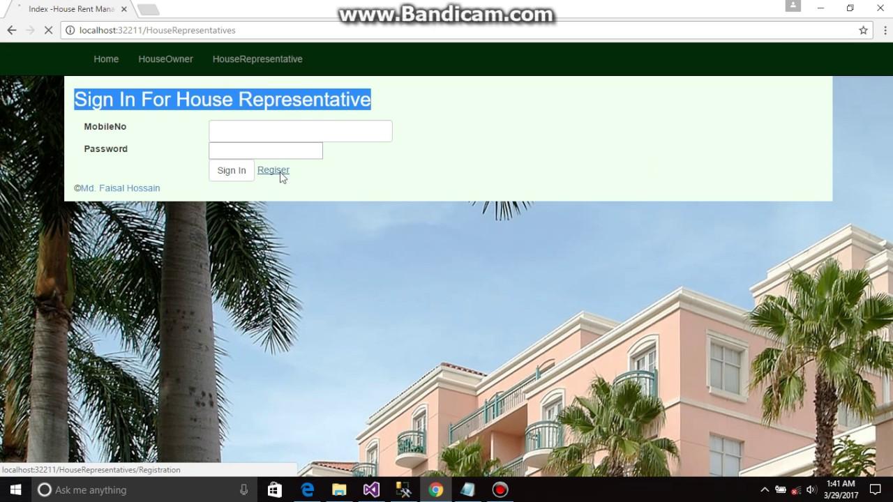 House Rent Management System