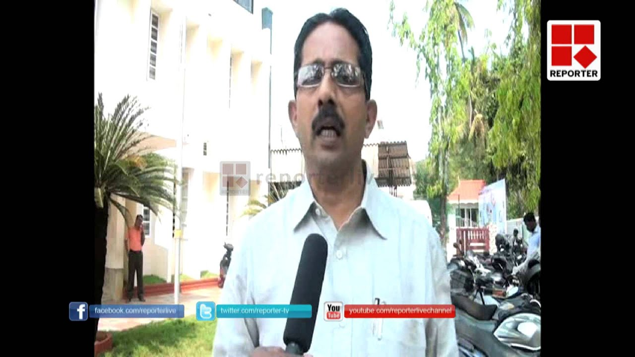 Complaint against kseb reporter live youtube complaint against kseb reporter live thecheapjerseys Choice Image