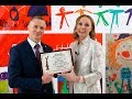 БФ Подари Жизнь Дина Корзун Премия На Благо Мира и Слово о любви mp3