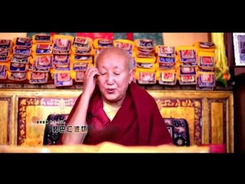 《藏王松贊干布瑪尼全集》07_努巴仁波切●HD