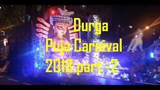 Red Road Durga Puja carnival Kolkata 2018 part - 2 live