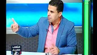 خالد الغندور لـ احمد الشريف: هو ده طارق يحيى أبن النادي ؟!