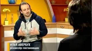 В Ярославле прошло ледовое шоу Ильи Авербуха