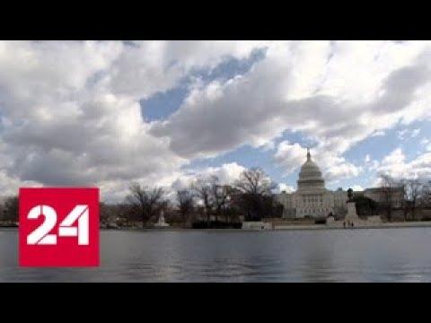 США выделяют четверть миллиарда долларов на борьбу с российским влиянием - Россия 24