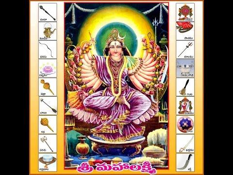 Samputitha Sri Suktam Sri Maha Lakshmi Sadhana