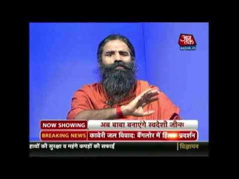 Baba Ramdev Special: Ladies Vs Baba Ramdev