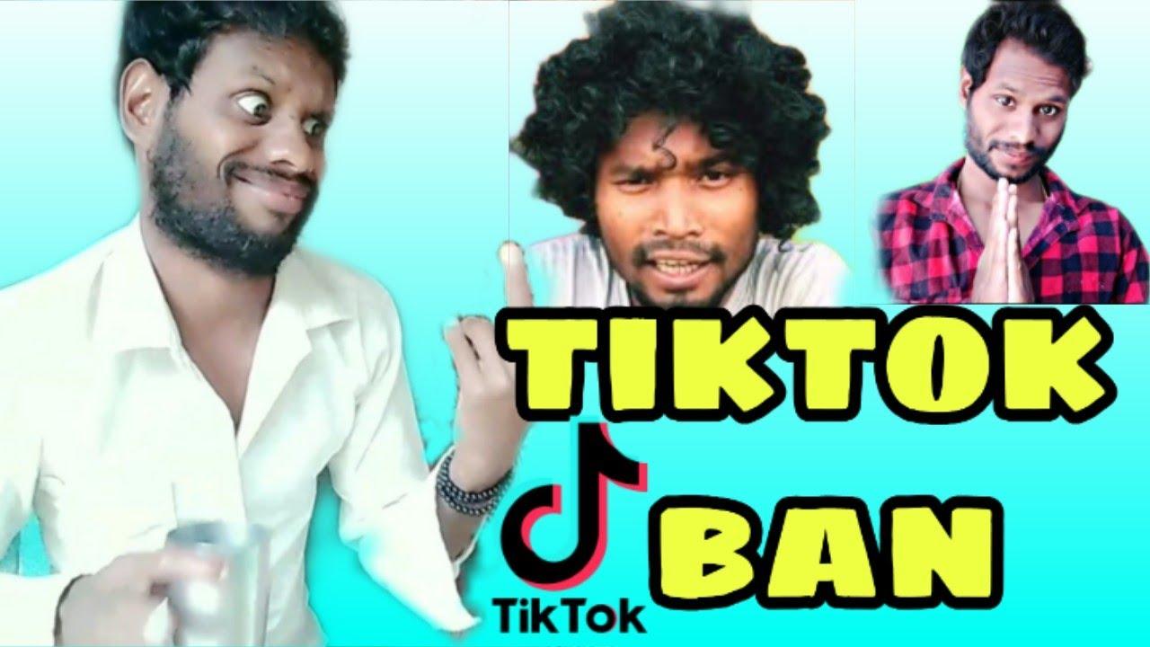 Tiktok ban ! Tiktok ban in india ! Cg tiktok comedy amlesh  !ghunghru  Cg comedy/ R.master