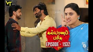 KalyanaParisu 2 - Tamil Serial | கல்யாணபரிசு | Episode 1532 | 19 March 2019 | Sun TV Serial