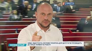 И.Кива: Янукович выводил огромные суммы в оффшоры