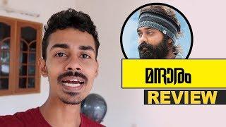 Mandharam Malayalam Movie Review By #AbhijithVlogger #Cinespot