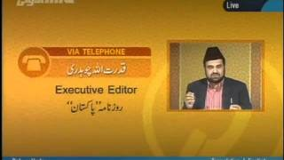 Qudrat Ullah Sahib-persented by khalid Qadiani.flv