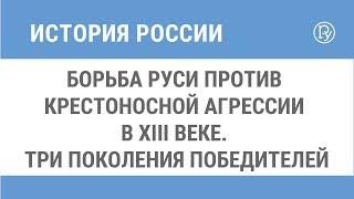 видео князь Ярослав Ярославич