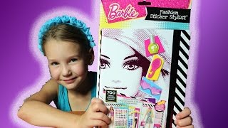 Саша стилист Барби Распаковка и Обзор набора Barbie Fashion Sticker Stylist