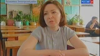В Возжаевке открыли мемориальную доску в честь летчика испытателя Сергея Рыбникова