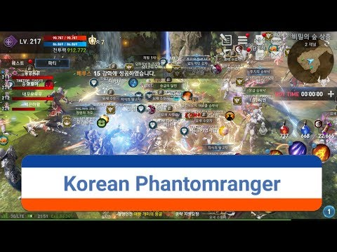 Live_#1 Lineage2 revolution  korean Lv.232 Phantom ranger farm monster core