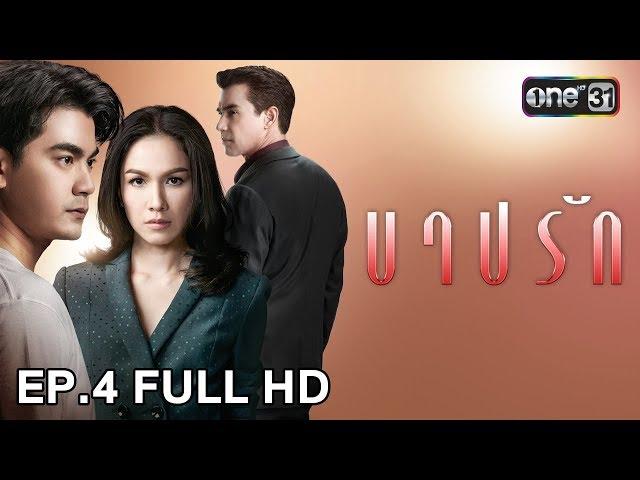 ??????   EP.4 (FULL HD)   11 ?.?. 61   one31