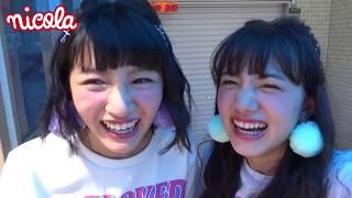 ニコラ11月号「カヤヒナspecial」 青島妃菜・清原果耶 清原果耶 検索動画 11