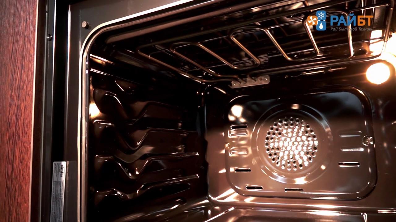 Электрическая плита (50-55 см) Haier HCC56FO2C - YouTube