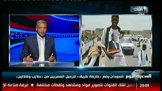 السودان يضع «خارطة طريق» لترحيل المصريين من «حلايب وشلاتين»