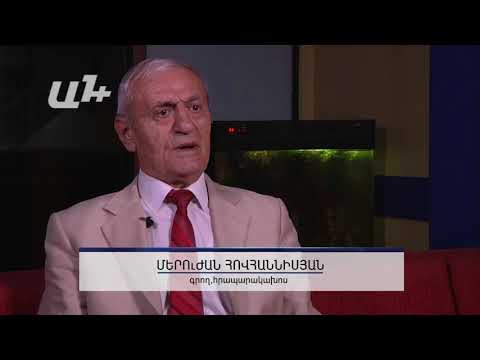 Երբ Ռոբերտ Քոչարյանը նշանակվեց Հայաստանի վարչապետ, անգամ տուն չուներ