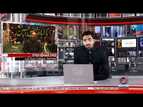 """Exclusive Interview of Syed baqar zaidi about """"Azadari in Germany"""" with Shauzab Ali"""