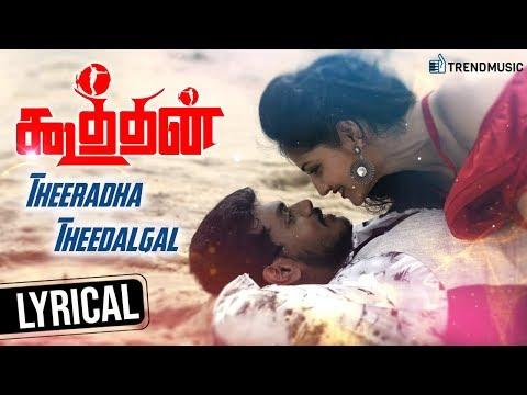 Koothan Tamil Movie | Theeradha Theedalgal Lyric Video | Rajkumar | Balz_G | TrendMusic