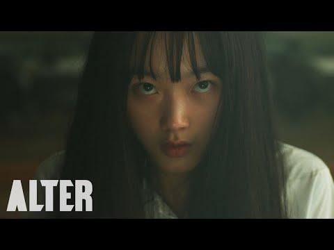 "Horror Short Film ""Superpower Girl""   Presented by ALTER"