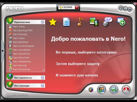 Нейро программа скачать бесплатно 6 скачать программу microsoft office презентация