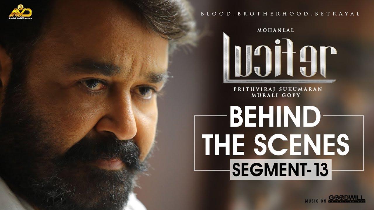 LUCIFER Behind The Scene - Segment 13 | Mohanlal | Prithviraj Sukumaran | Antony Perumbavoor
