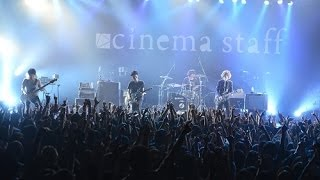 Cinema Staff Drums Bass 2 To Guitars 初回限定盤 LIVE DVD Digest Movie 2014 4 2 New Album