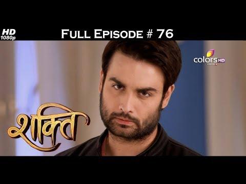 Shakti  - Full Episode 76 - With English Subtitles