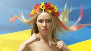 Музыкальный прикол. Любовный треугольник Украина, Россия и США. Часть вторая