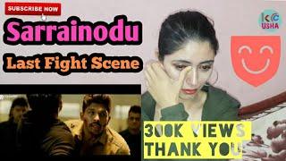 Sarrainodu Last Fight Scene Reaction In Hindi | Sarrainodu | Allu Arjun | Usha KC