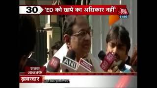 Shatak Aajtak: जस्टिस रंजन ने दिआ बड़ा बयां