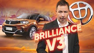Обзор Brilliance V3 - китайский хлам или достойный кроссовер?