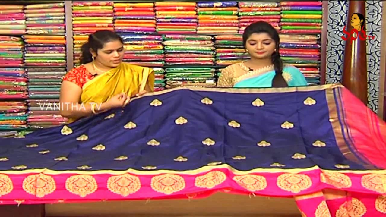 bde1de9919 Chennai Silk Saree With Banarasi Designer Border || New Arrivals || Vanitha  TV