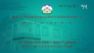 Day8Part1 - March 29, 2016: Live webcast of the 11th session of the 15th TPiE Proceeding