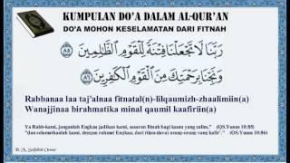 Do'a Mohon Keselamatan dari Fitnah - Kumpulan Do'a Dalam Al-Qur'an