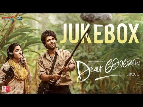 Dear Comrade Malayalam Audio Jukebox Vijay Devarakonda, Rashmika  Justin Prabhakaran