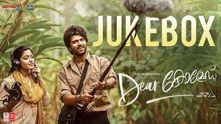 Dear Comrade Malayalam Audio Jukebox - Vijay Devarakonda, Rashmika | Justin Prabhakaran