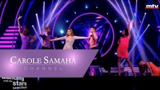 """كارول سماحة """"عزيزة"""" في رقص النجوم/Carole Samaha """"Aziza"""" Dancing with the Stars"""