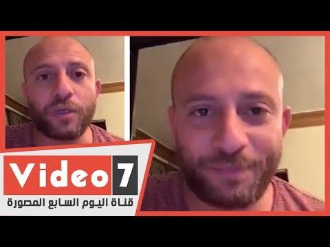 شيتوس: وقت الحظر للرياضة والقراءة والنوم يامصريين  - 00:01-2020 / 3 / 26