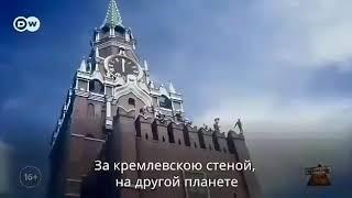 Очень смешная песня про Россию