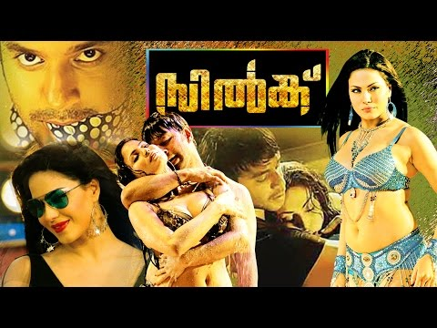 SILK   New Release Malayalam Movie 2016   Veena Malik & Akshay   Latest Romantic Movie Full HD