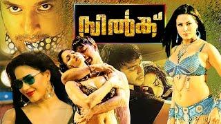 Repeat youtube video SILK | New Release Malayalam Movie 2016 | Veena Malik & Akshay | Latest Romantic Movie Full HD